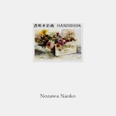 bookindex.jpg